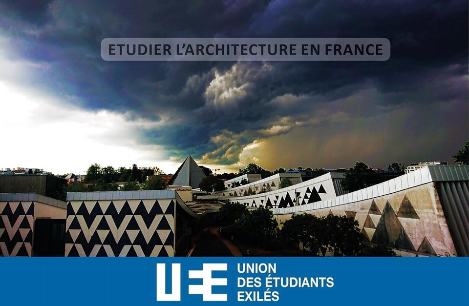 تعرّف على دراسة الهندسة المعمارية في فرنسا