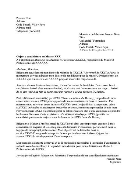 نموذج رسالة التحفيز Pdf 1