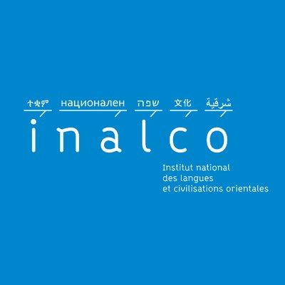 برنامج إينالكير/ Inalc'ER لاستقبال الطلبة المنفيين
