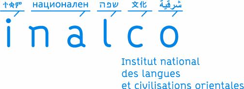 Inalc'ER : un programme pour les étudiants en exil