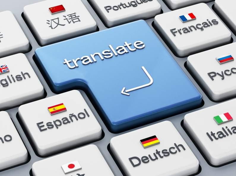 إعلان عن طلب مترجمين متطوعين في اتحاد الطلبة المنفيين